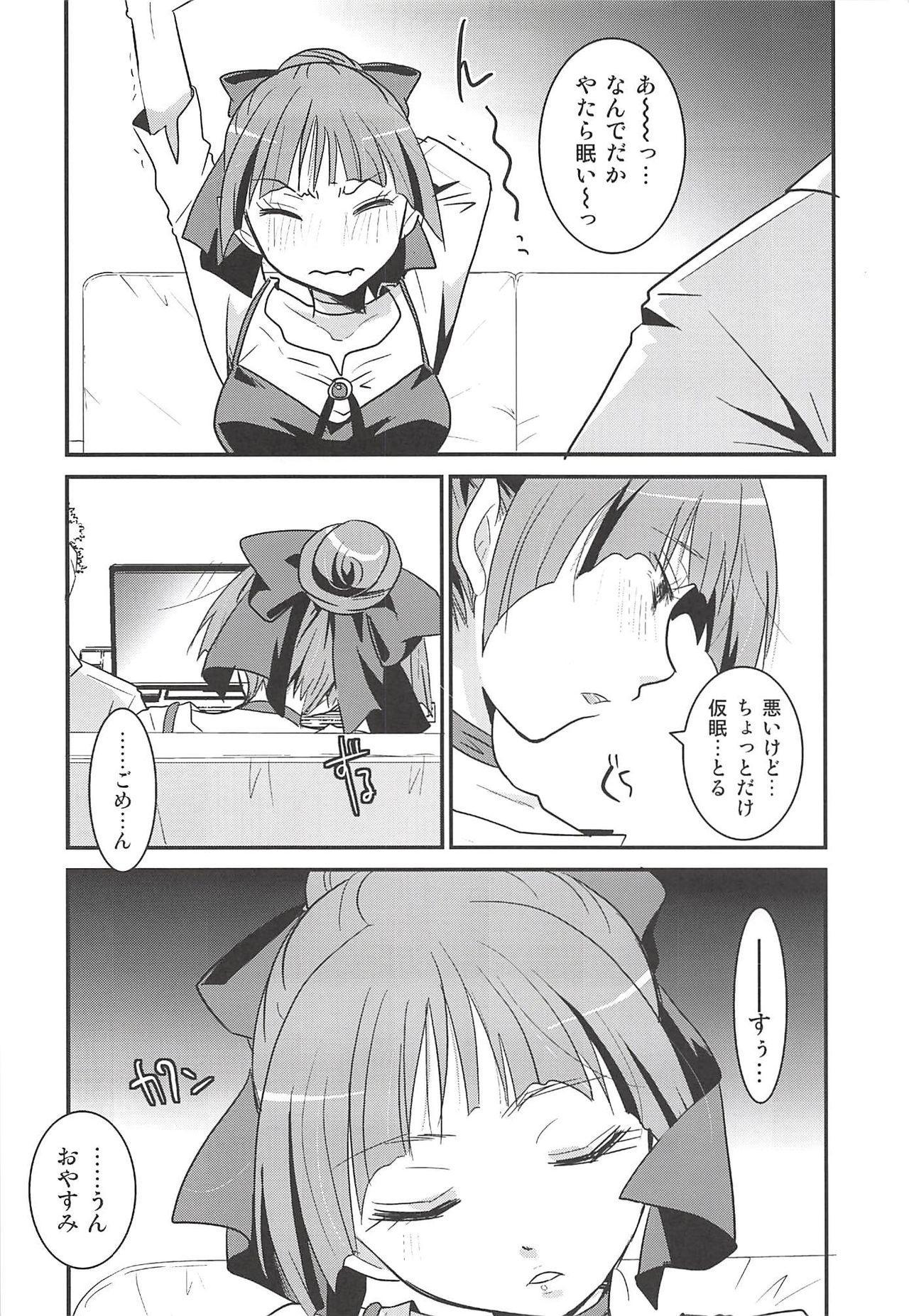 Neko Musume Suikan 8