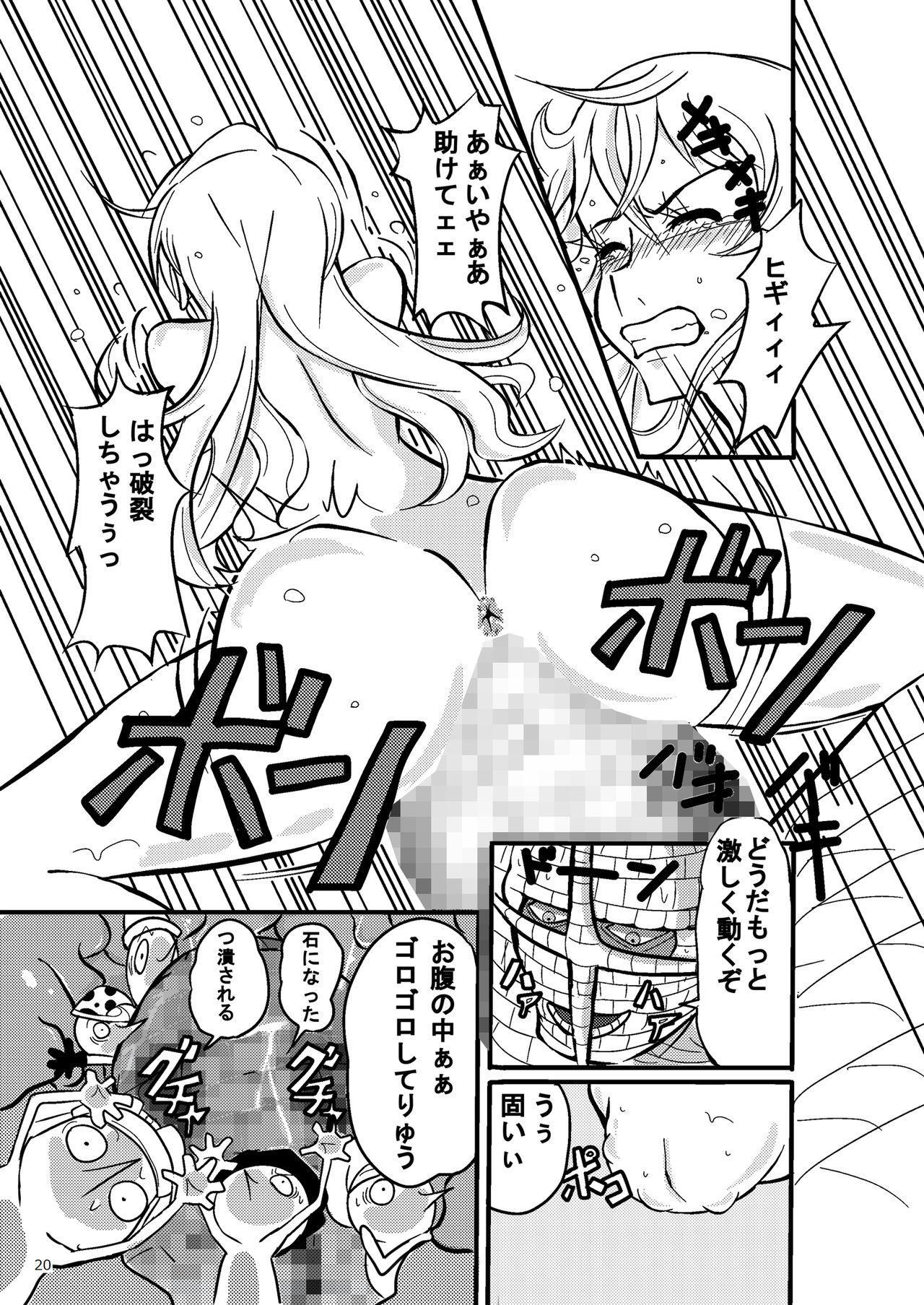 Jump Tales 15 Nami CRUSH Chitsu-nai Assatsu Tontatta 19