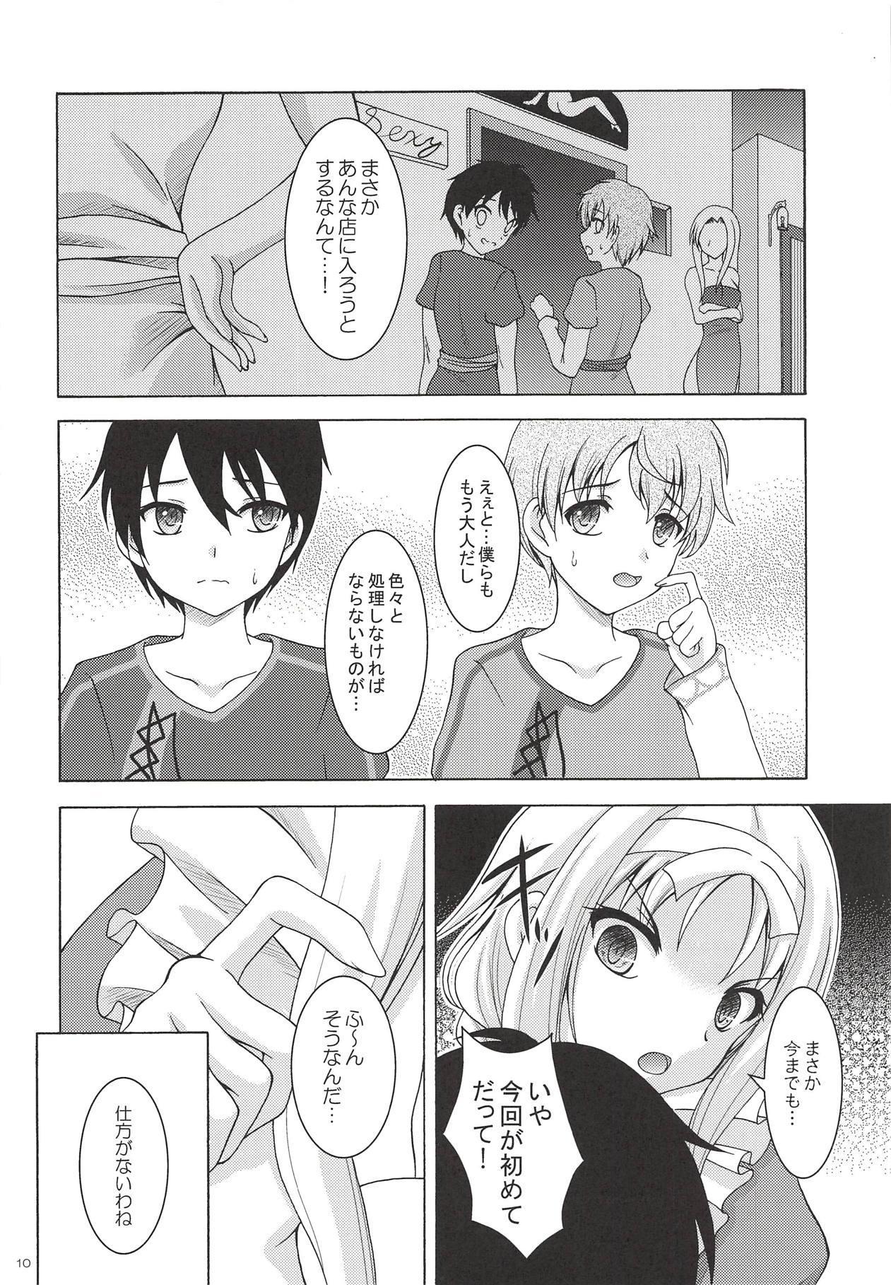 Alice no Yume 8