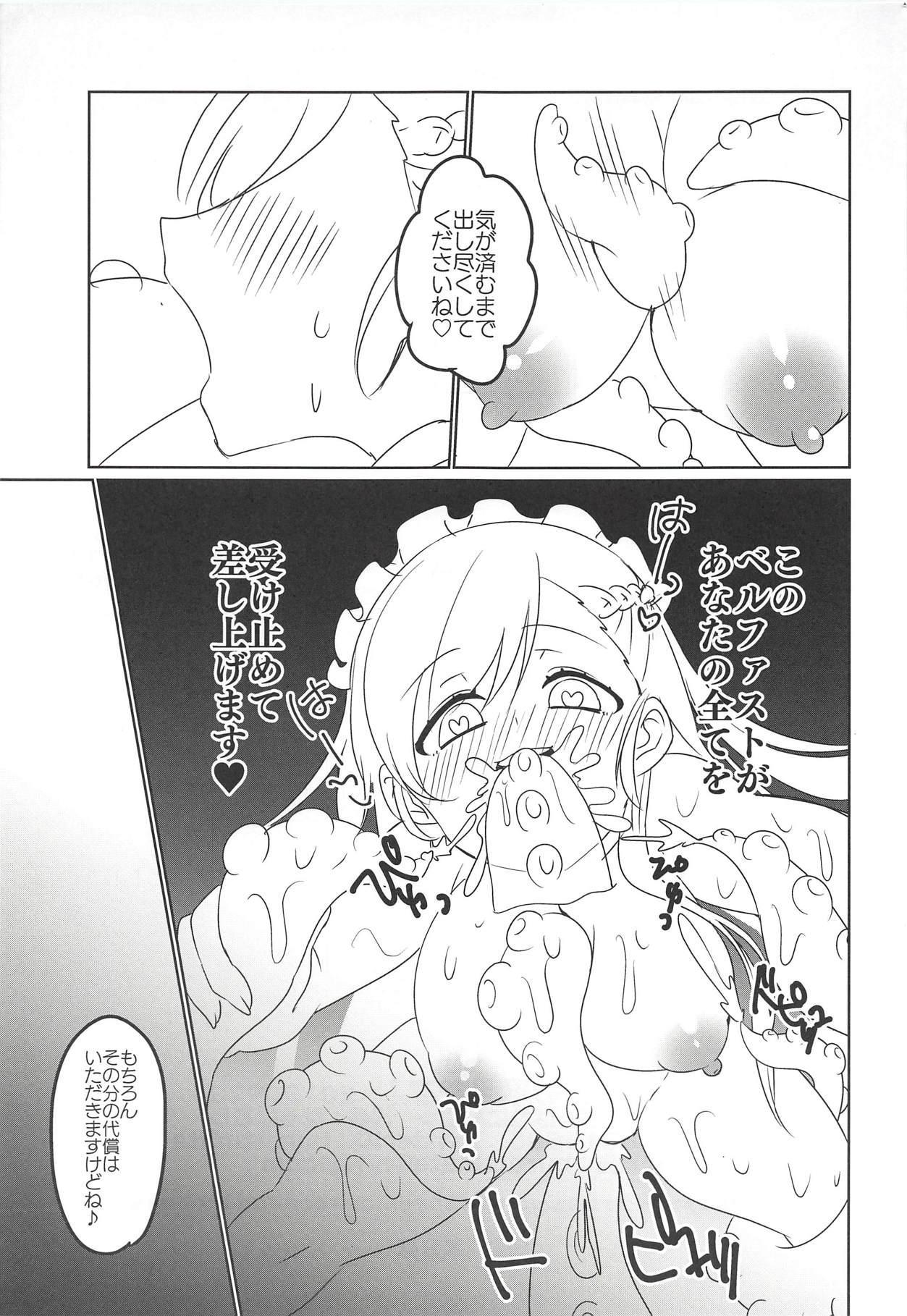 Gakuen wa Kyou mo Heiwa desu! 23