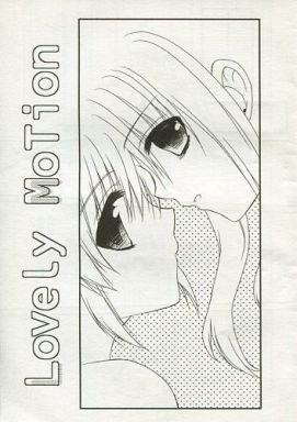 Lovely Motion 0