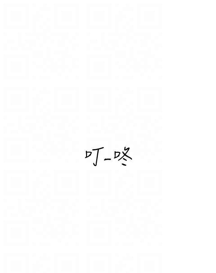 Desire King 欲求王Ch.55~70 148