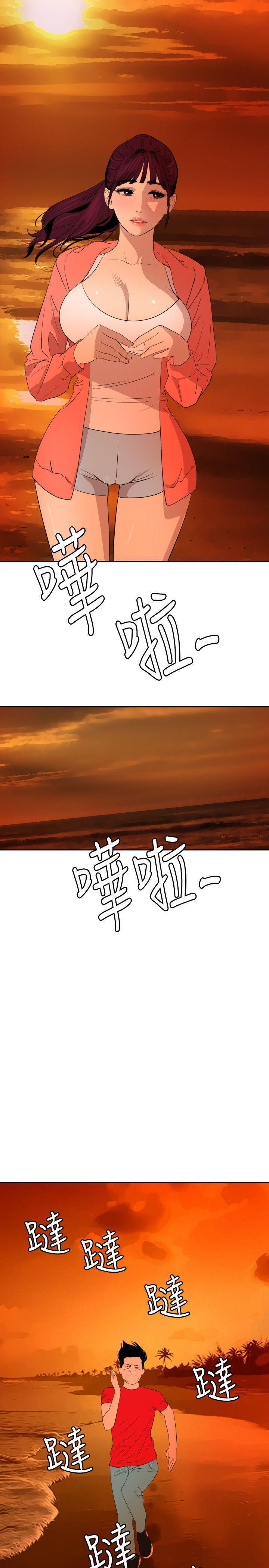 Desire King 欲求王Ch.55~70 278