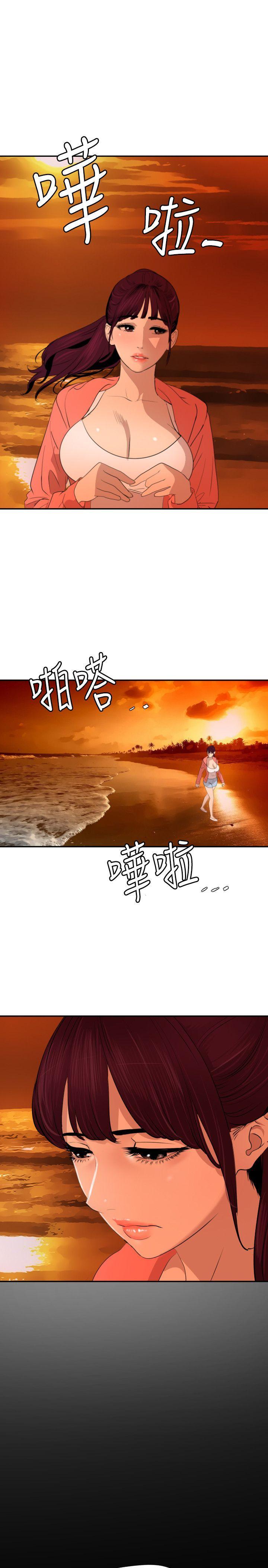 Desire King 欲求王Ch.55~70 282