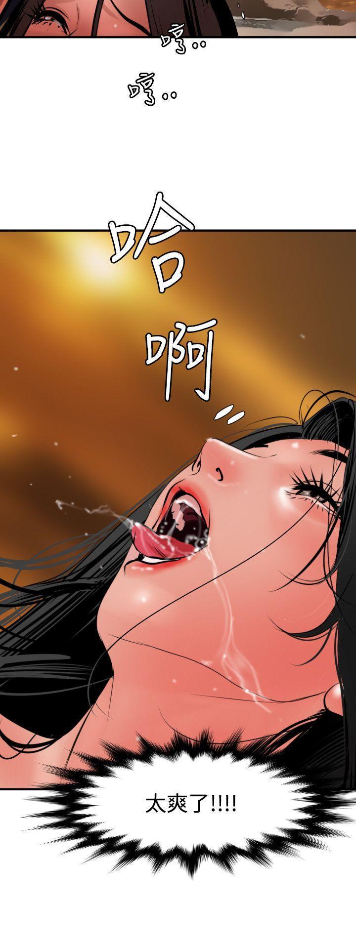 Desire King 欲求王Ch.55~70 341