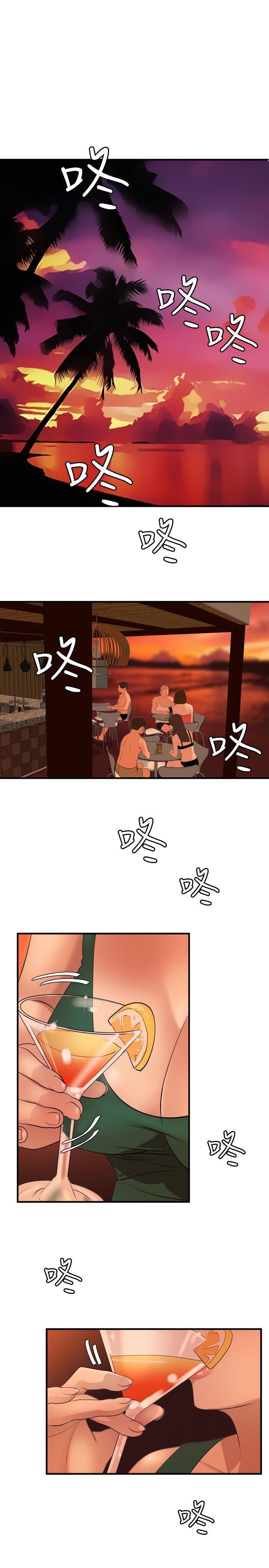 Desire King 欲求王Ch.55~70 350