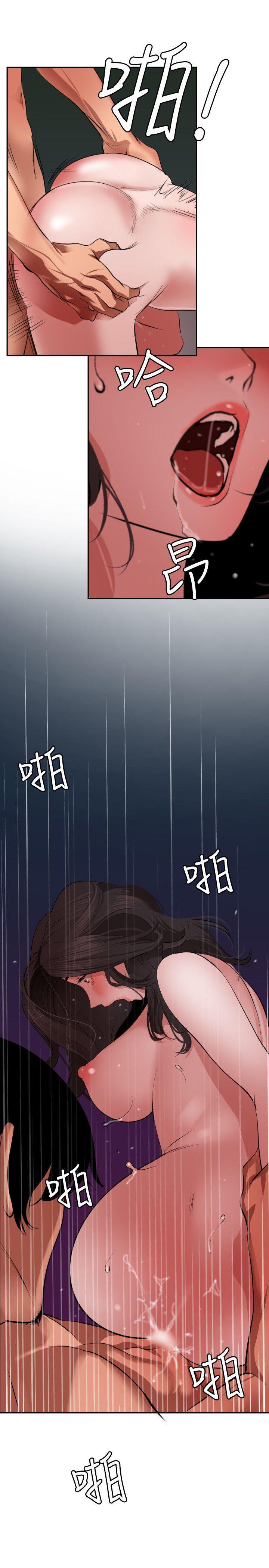 Desire King 欲求王Ch.55~70 92