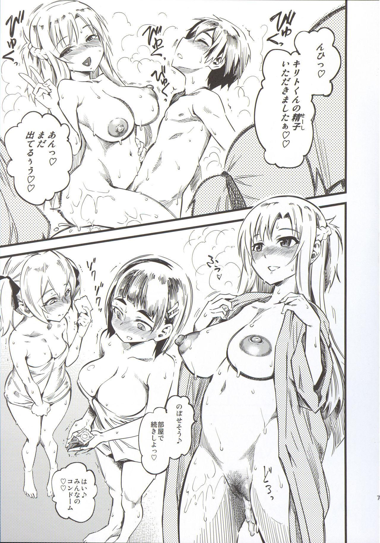 Seisai wa Gomu-nashi Sex 7