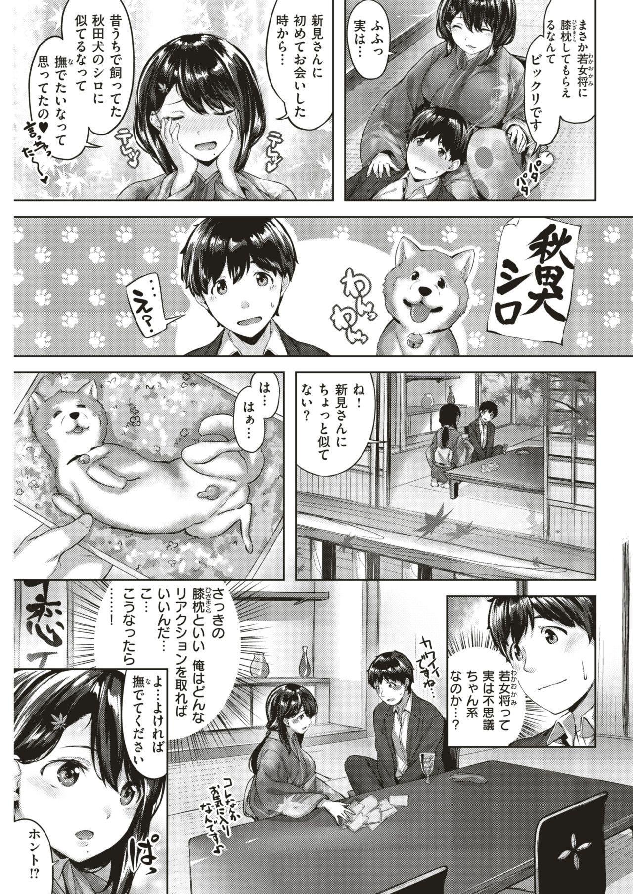COMIC Kairakuten BEAST 2018-11 49