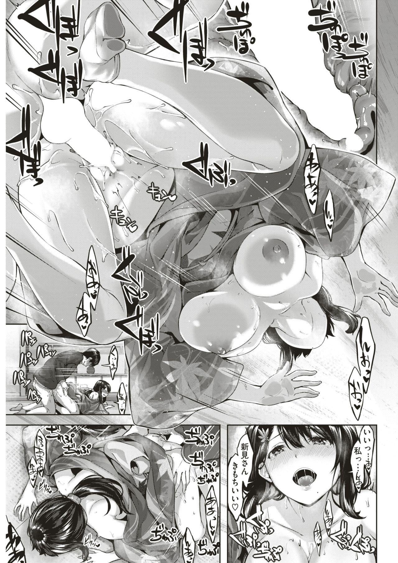 COMIC Kairakuten BEAST 2018-11 59