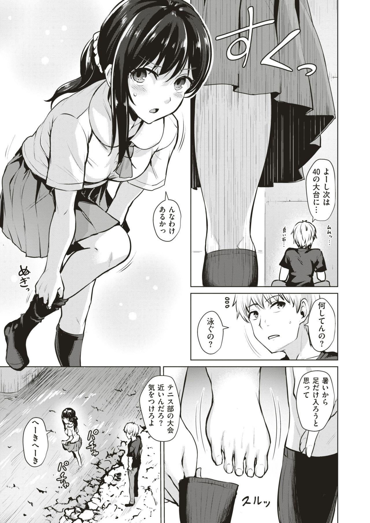 COMIC Kairakuten BEAST 2018-11 65