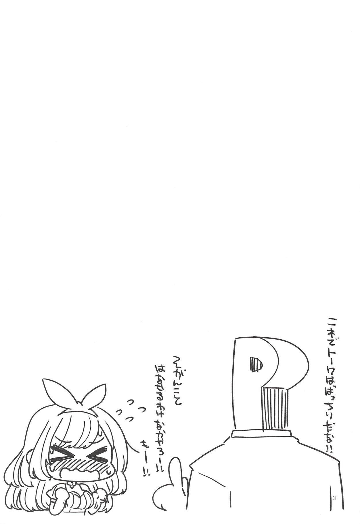 Tsukioka Kogane no Special Hatsutaiken 29