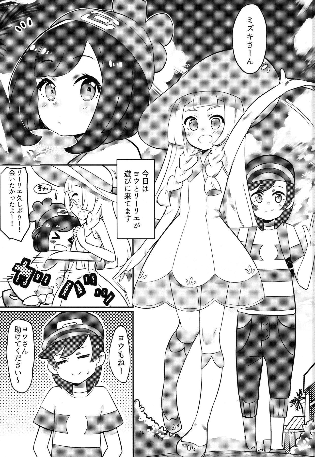 Hentai pokemon lillie Gladion fucking