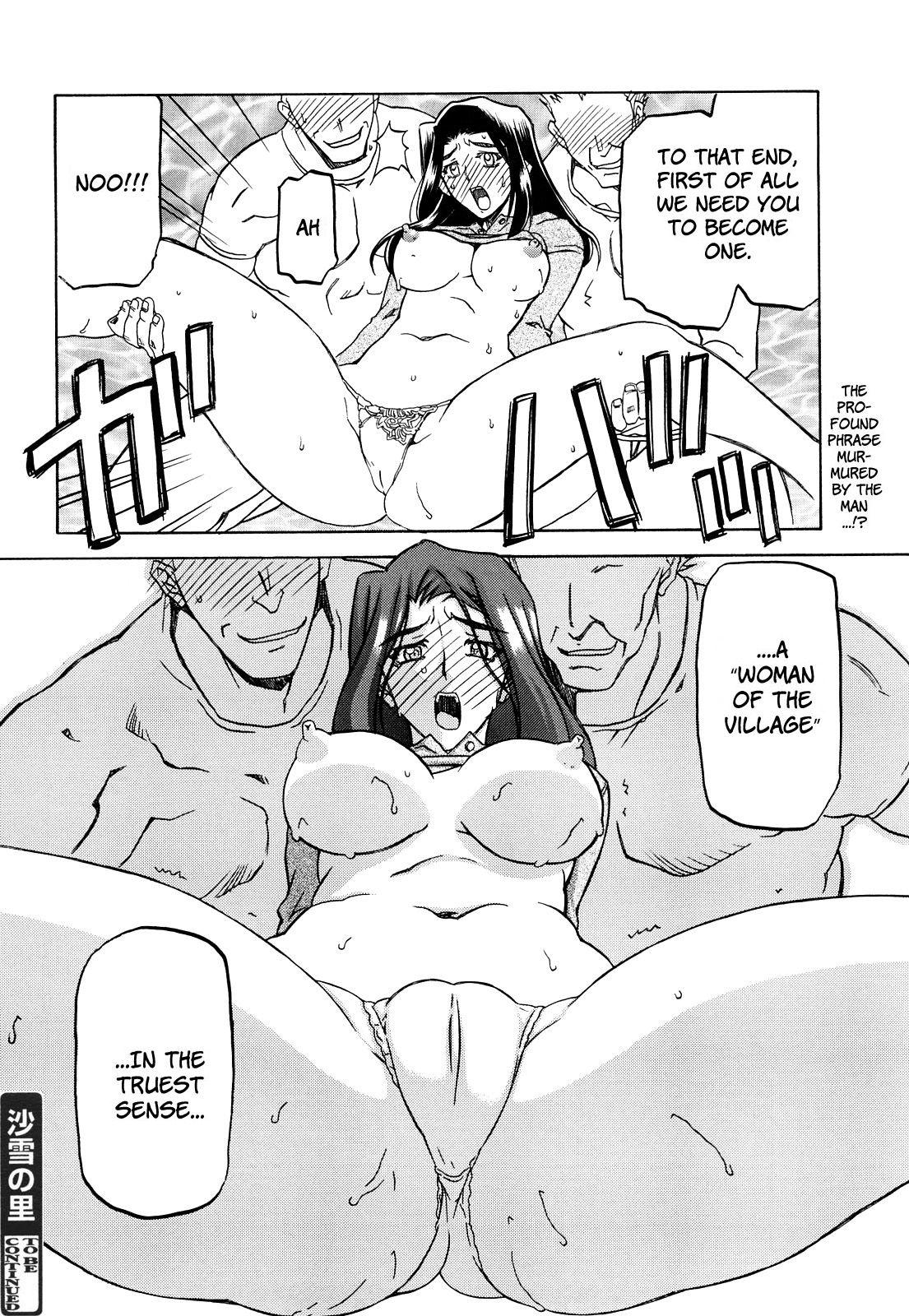 Sayuki no Sato Ch. 3 15
