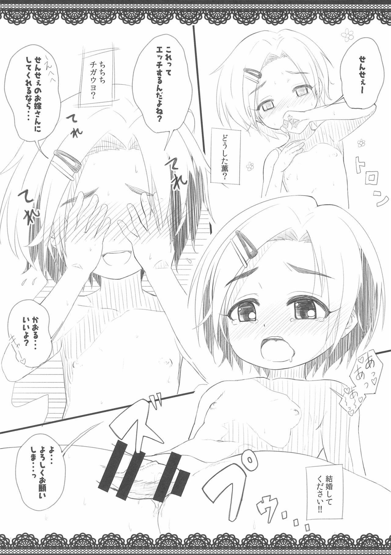 (C93) [Nisiarea (Syouwaru)] [Sokuhou] Douyara Kaoru-chan wa Oisha-san gokko wo shitai Moyou (THE IDOLM@STER CINDERELLA GIRLS) 9