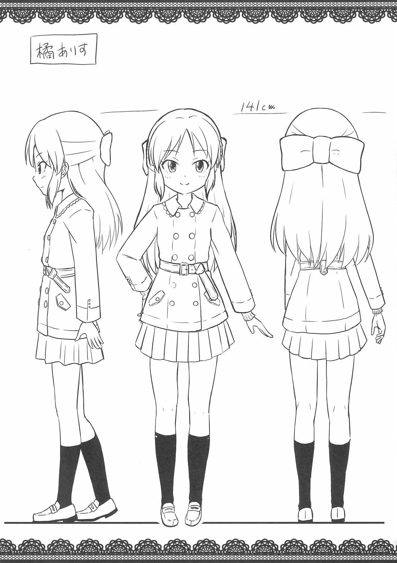 (C93) [Nisiarea (Syouwaru)] [Sokuhou] Douyara Kaoru-chan wa Oisha-san gokko wo shitai Moyou (THE IDOLM@STER CINDERELLA GIRLS) 12