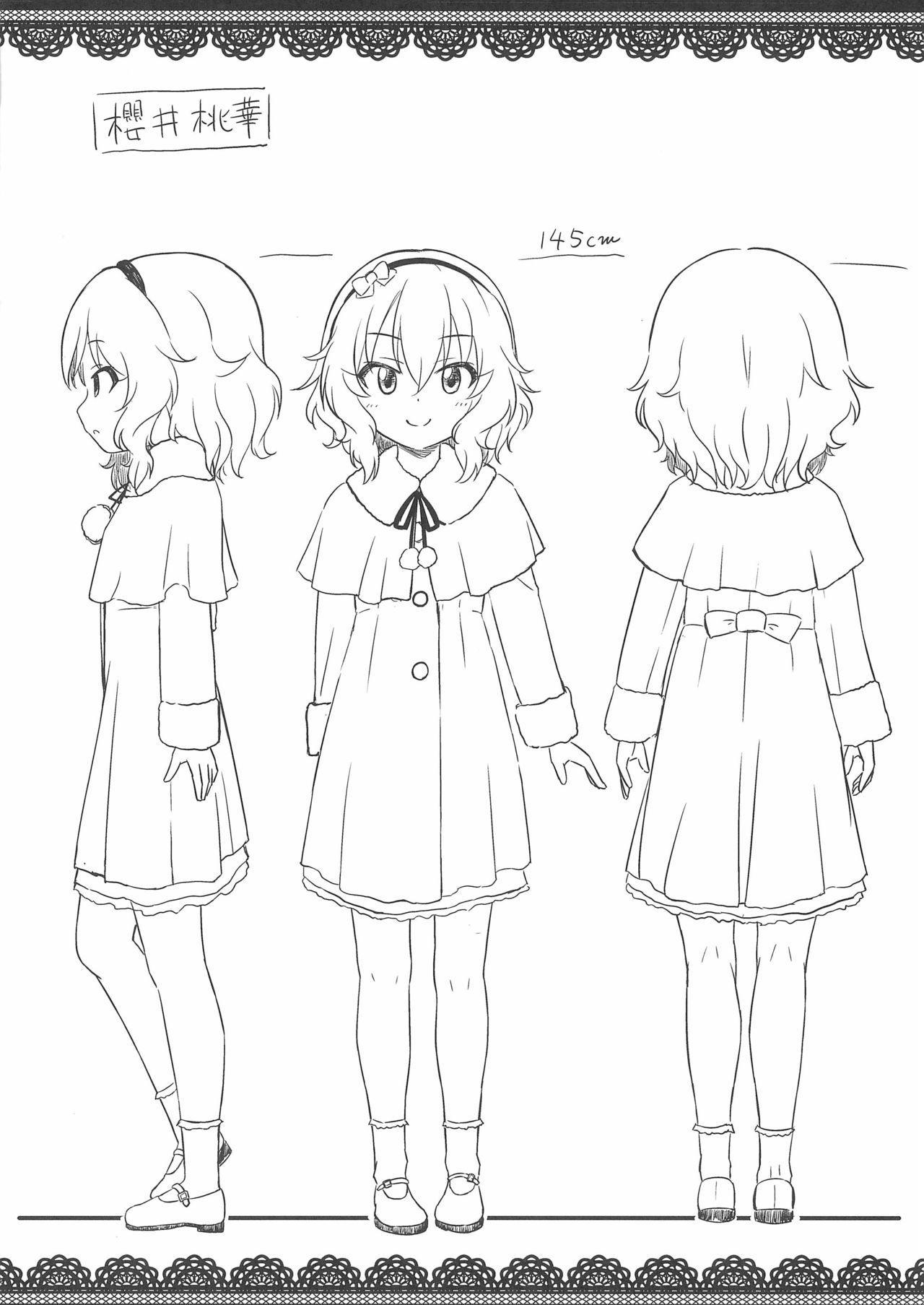 (C93) [Nisiarea (Syouwaru)] [Sokuhou] Douyara Kaoru-chan wa Oisha-san gokko wo shitai Moyou (THE IDOLM@STER CINDERELLA GIRLS) 13