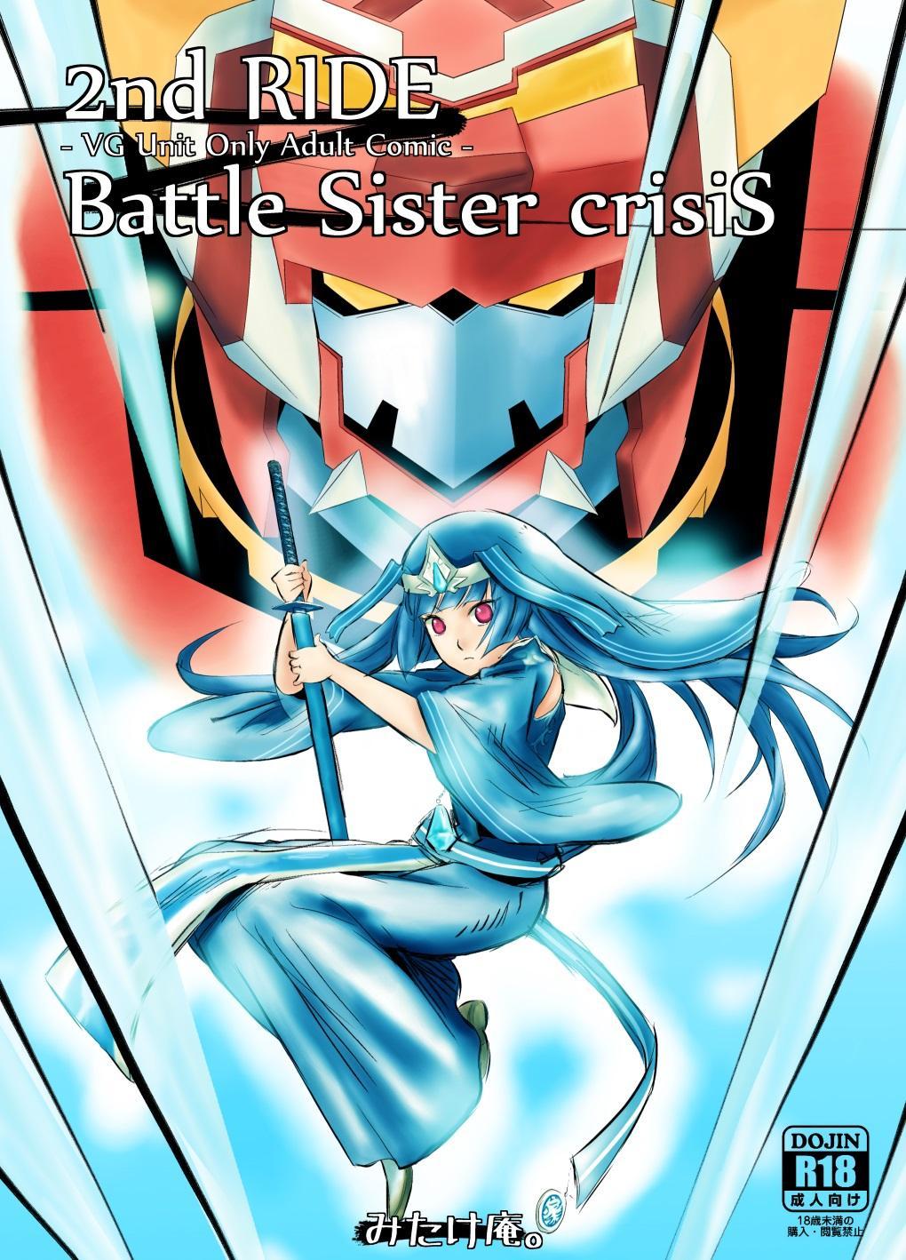 2nd RIDE Battle Sister crisiS 0