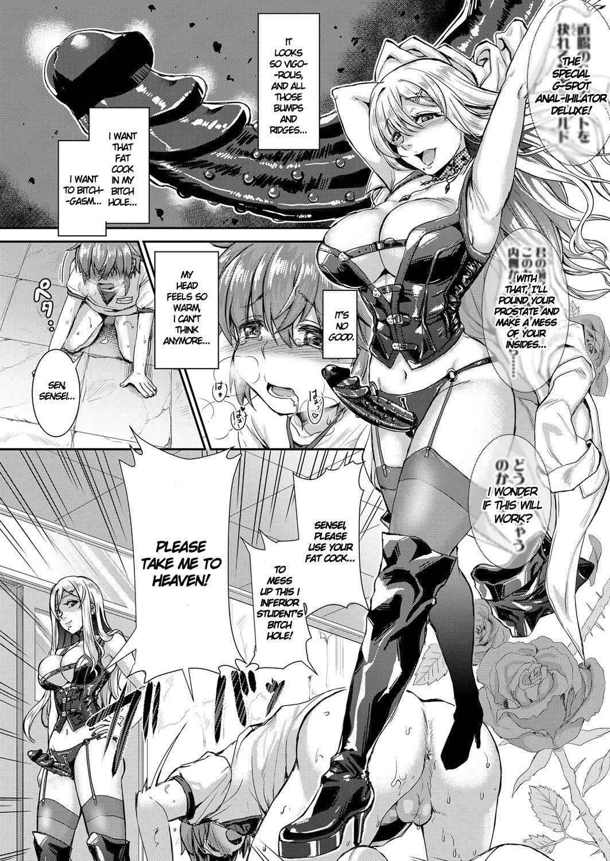 Mesuiki ga Gimuzukerareta Yasashii Sekai   A Gentle World Where Bitchgasm is Compulsory 9