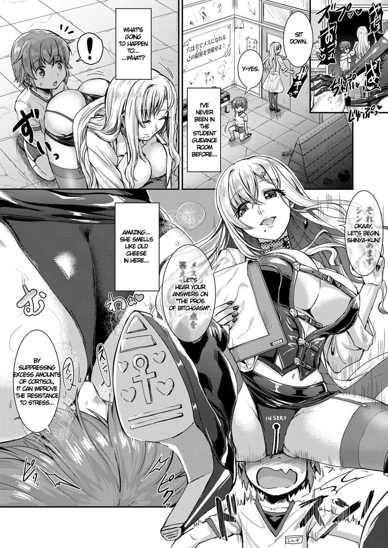 Mesuiki ga Gimuzukerareta Yasashii Sekai   A Gentle World Where Bitchgasm is Compulsory 3