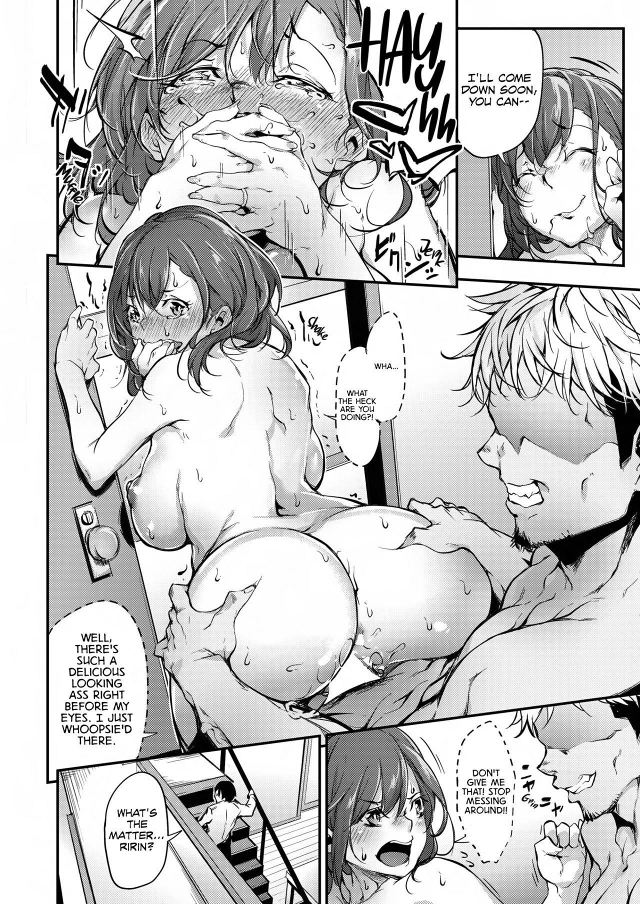 [Rokuichi] Ririn-san no Naisho no Kao to Daiji na Oheya   Secret Side of Ririn-san and Her Precious Room (COMIC HOTMILK 2018-07) [English] [Stupid Beast] [Digital] 13