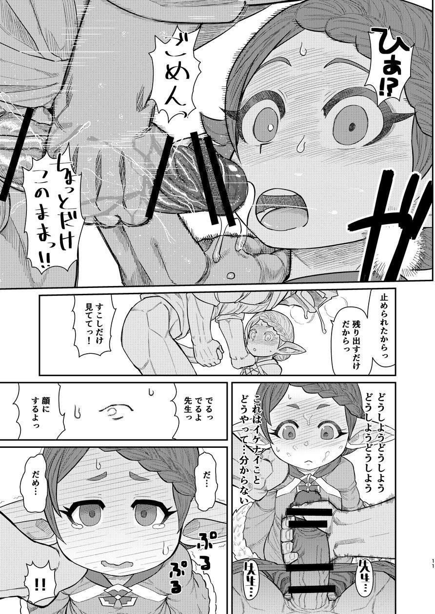 Sensei ga Shasei wo Tetsutattekureru Hon 9