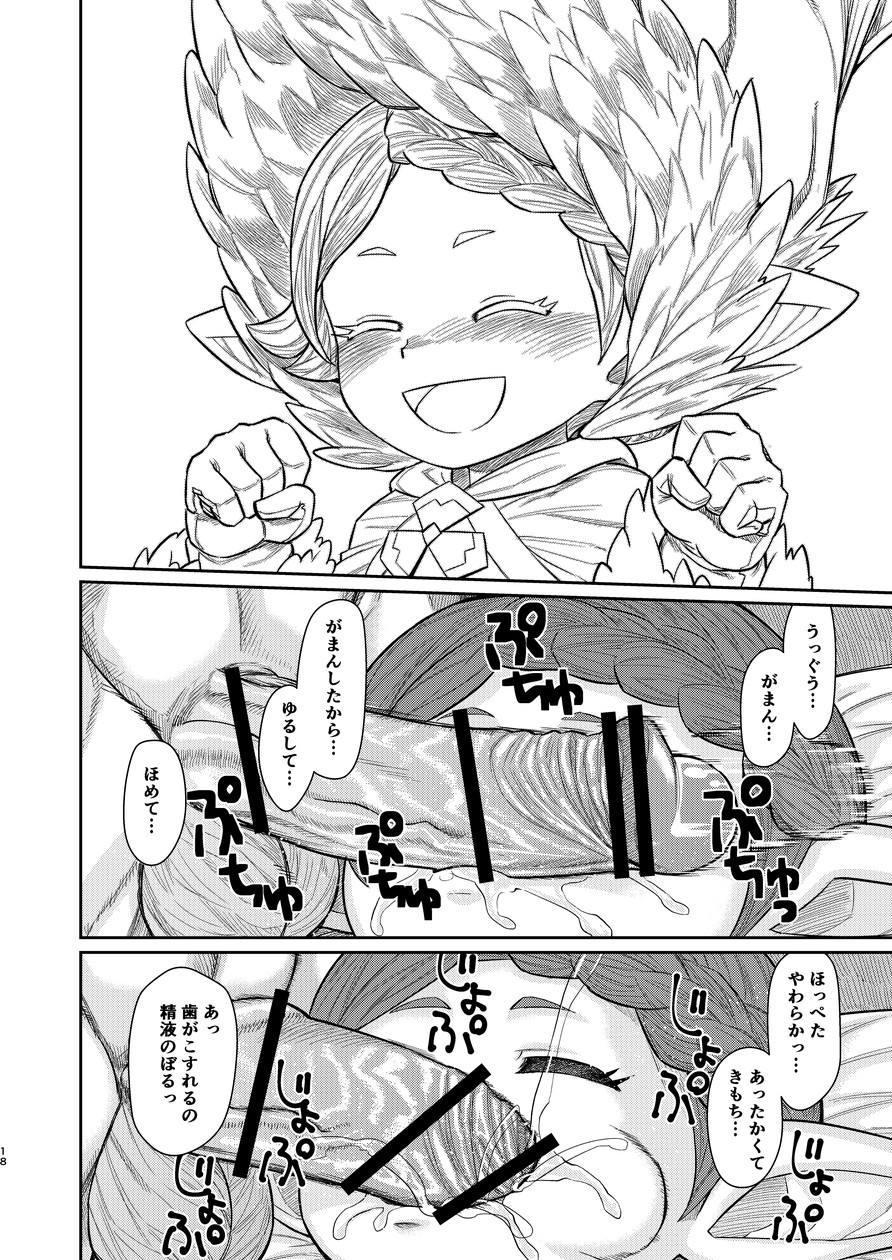 Sensei ga Shasei wo Tetsutattekureru Hon 16