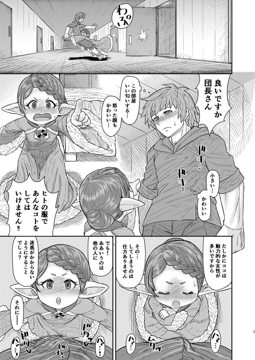 Sensei ga Shasei wo Tetsutattekureru Hon 5