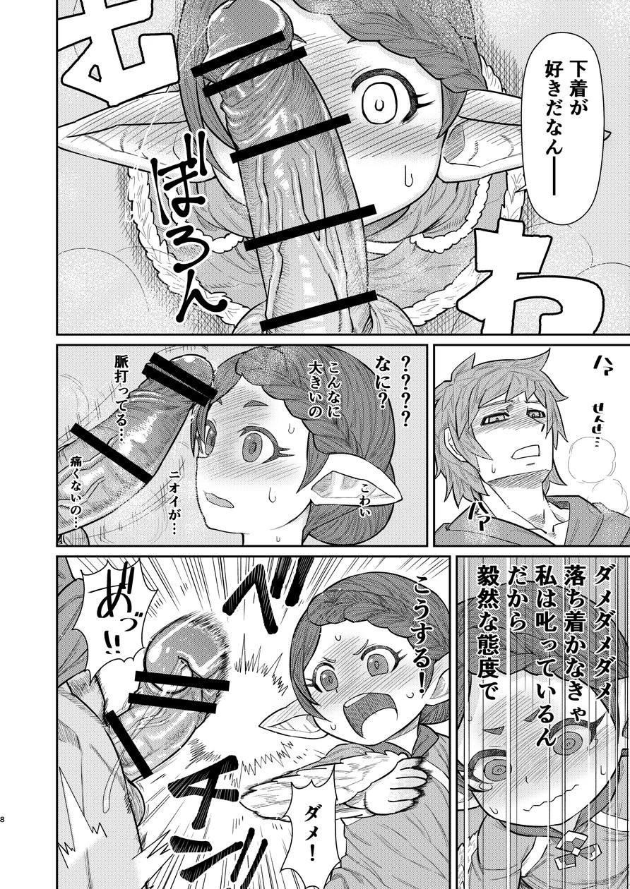 Sensei ga Shasei wo Tetsutattekureru Hon 6