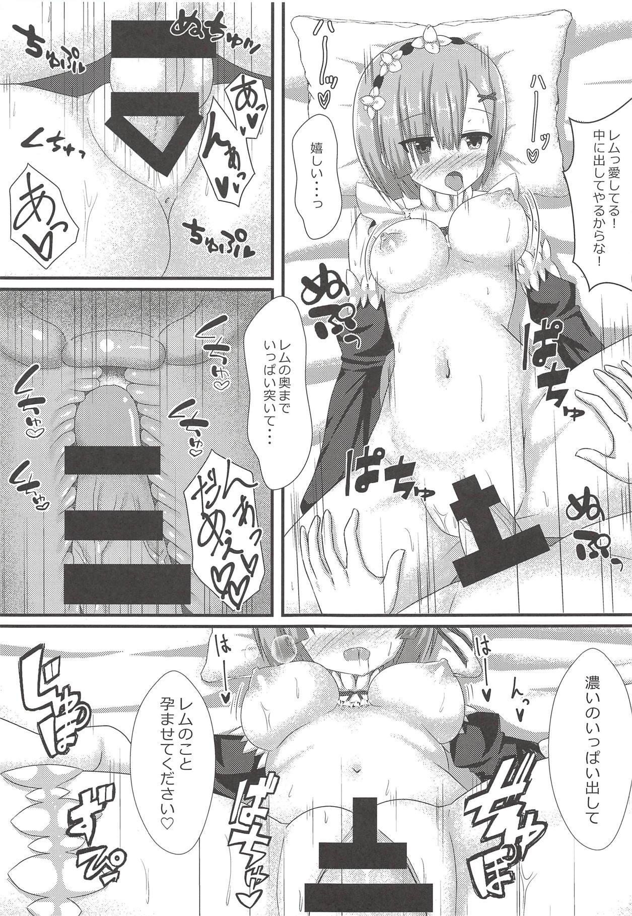 Rem to Kozukuri Shimasen ka? 7