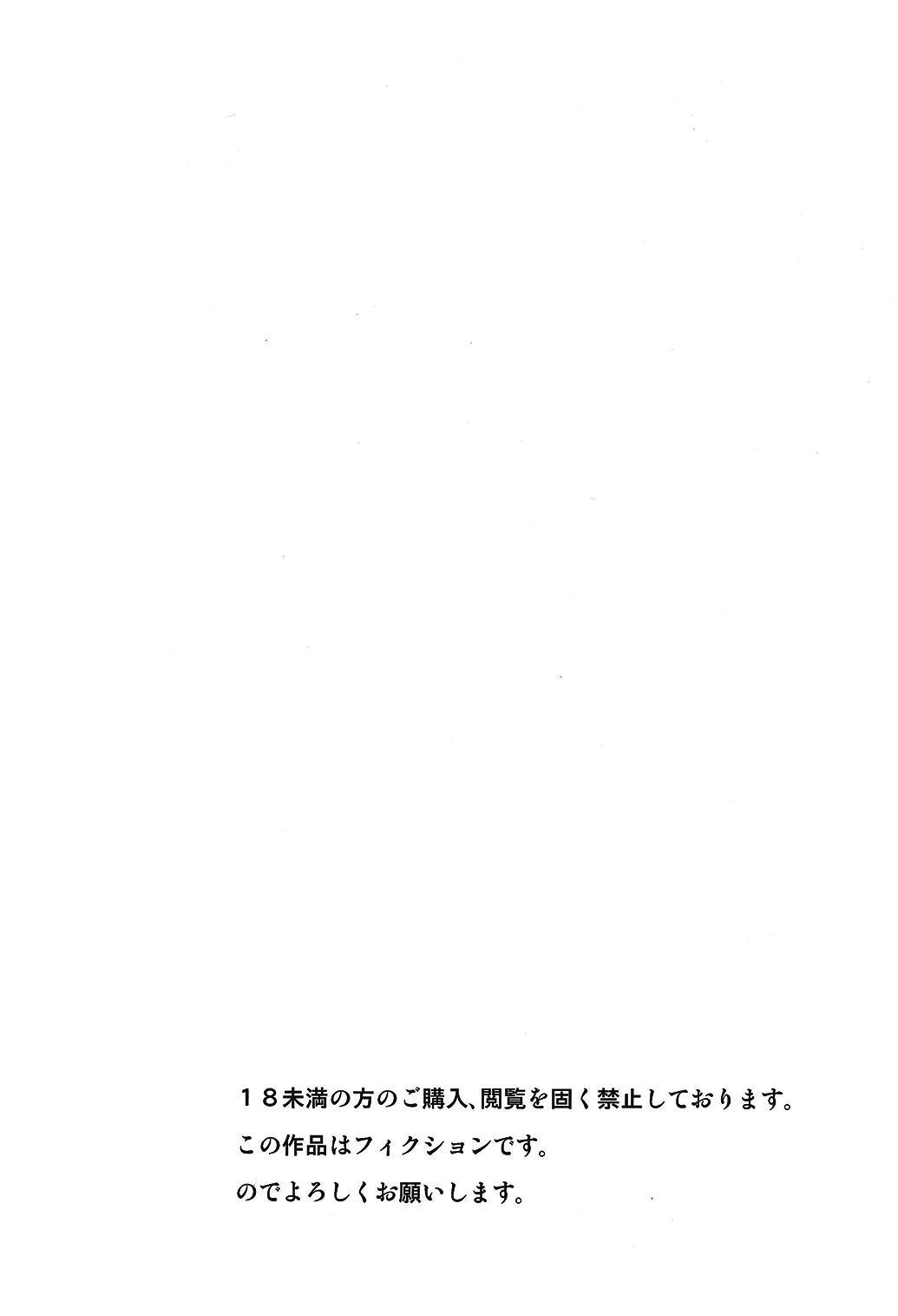 Nikuman Chokusou | Home Delivery Meat Buns 2
