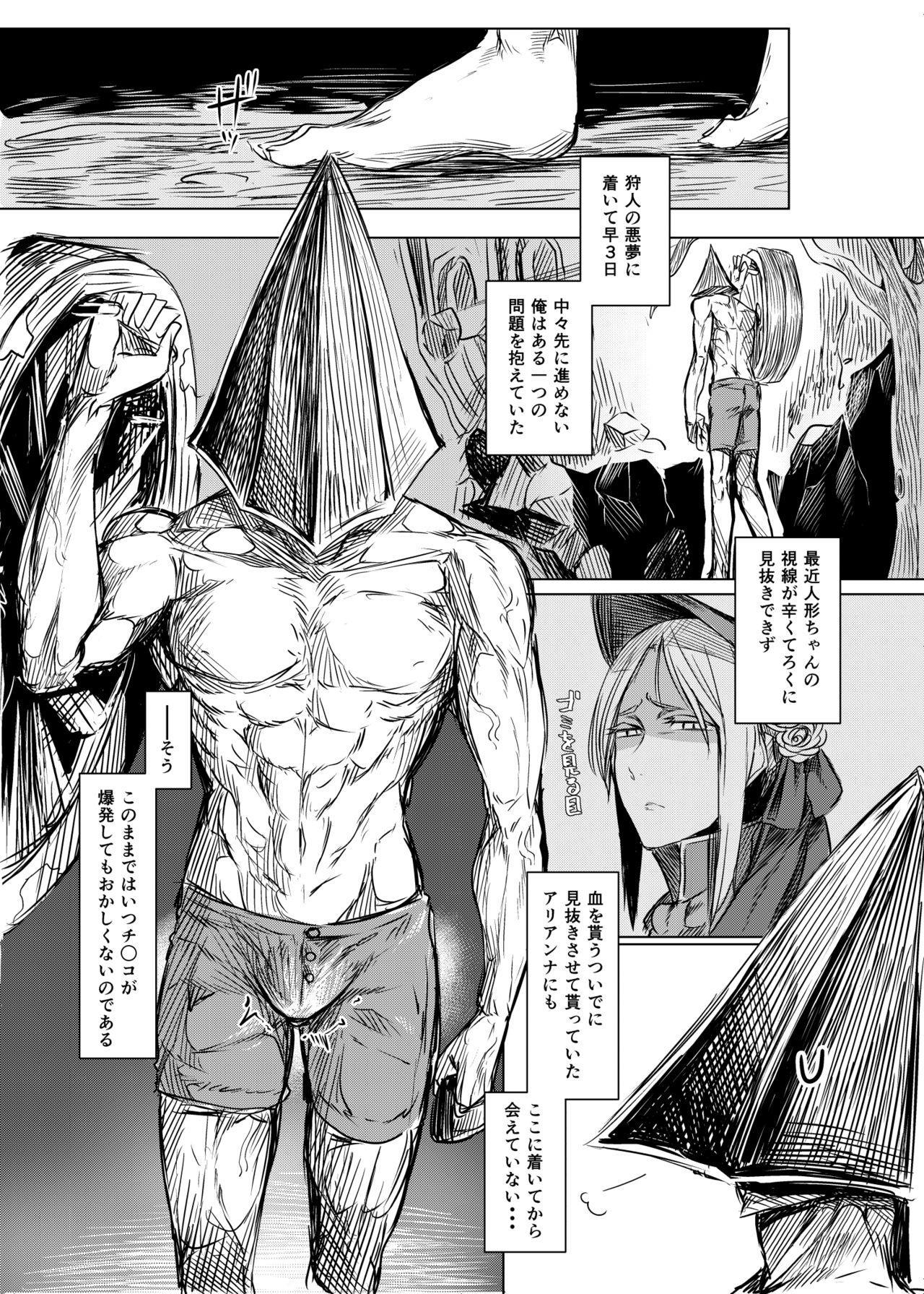 BloBo Ero Manga 0