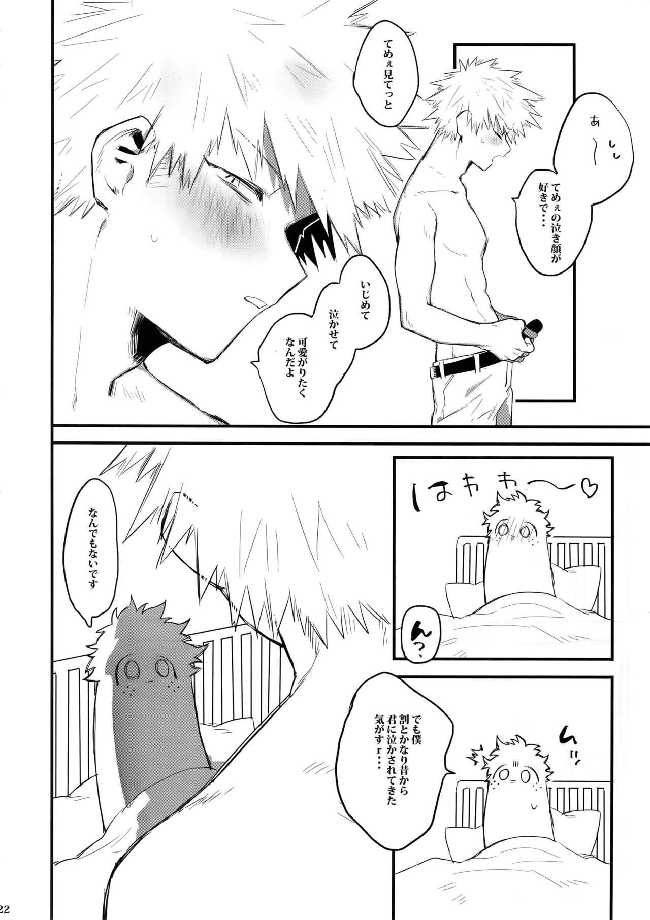 K no Kagyaku Ai 22
