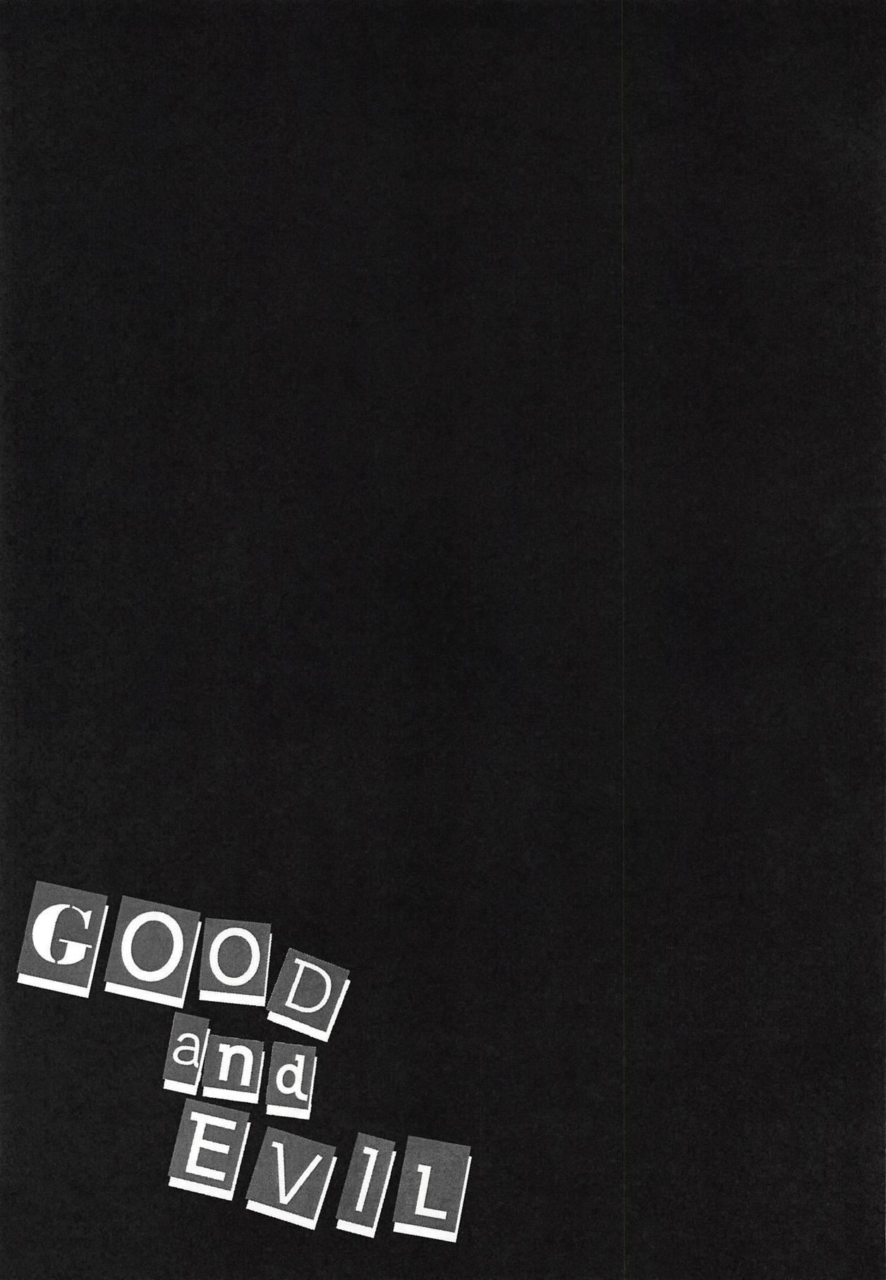 GOOD and EVIL 11