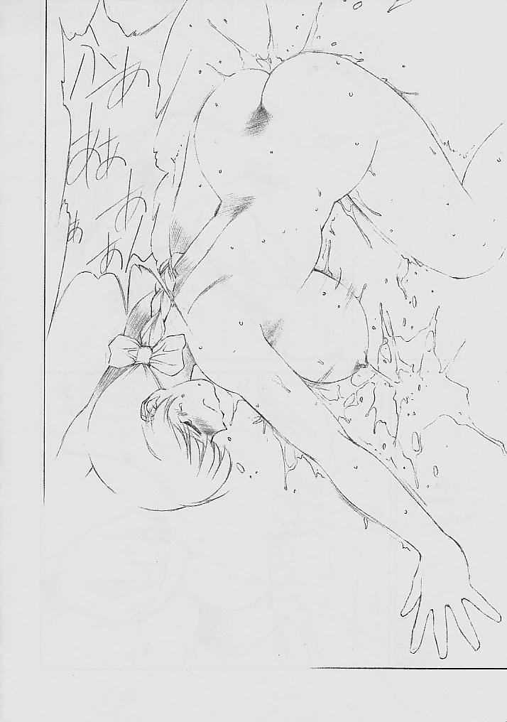 Watashi Saiken Seifuku no Mune no Shouka Kisu Ino 22