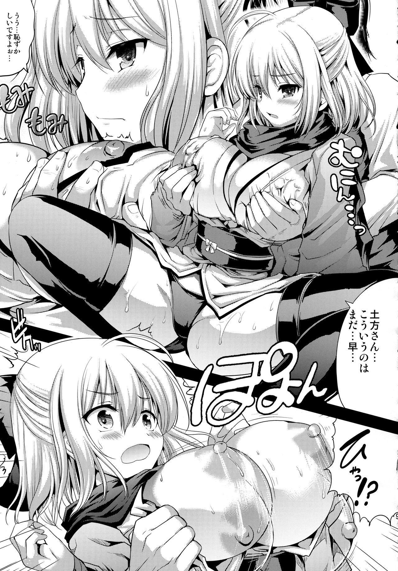 Ichirin Saite mo Sakura wa Sakura 7