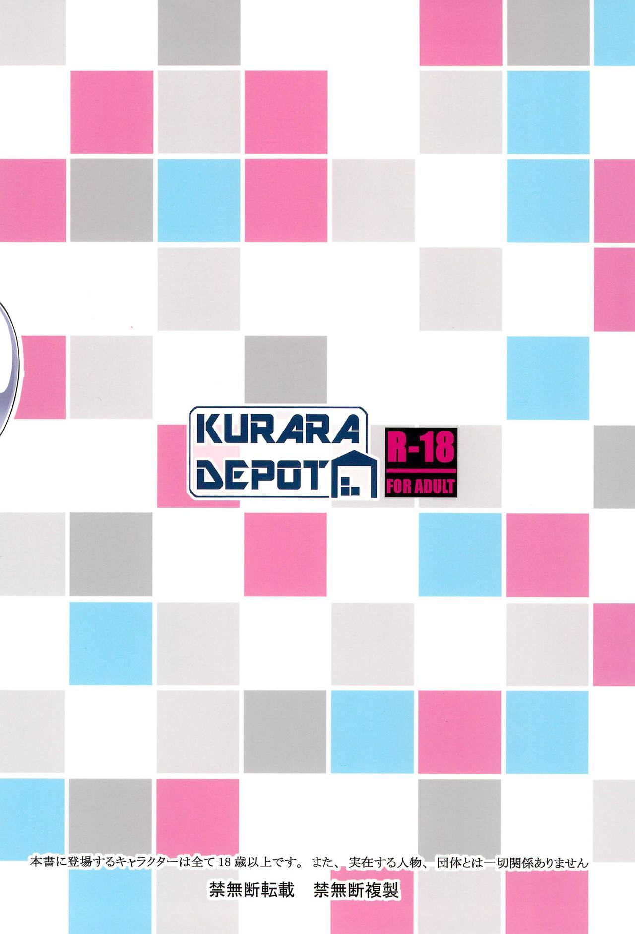 KURARA DEPOT 19
