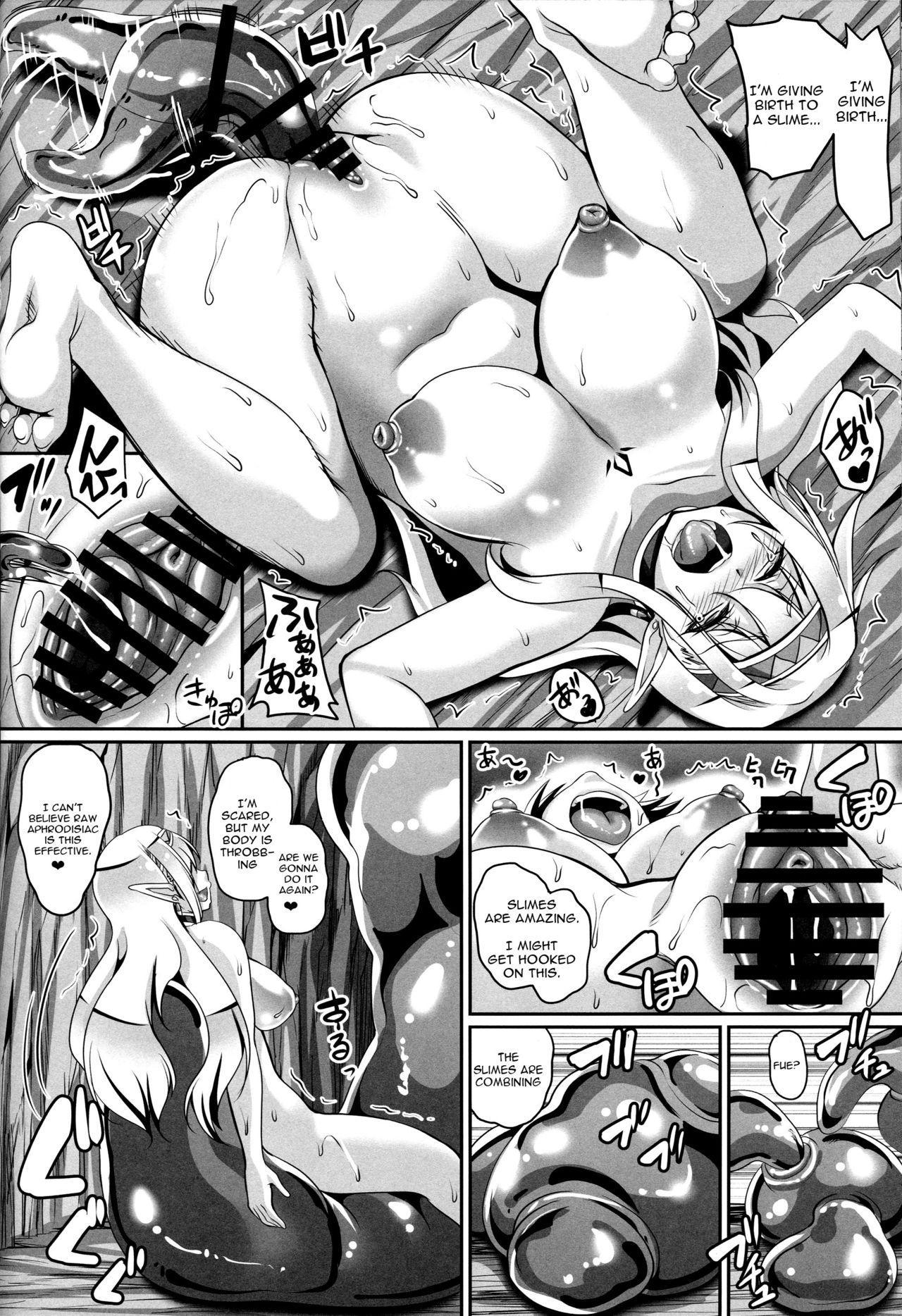 Aijou no Injoku Elf 122