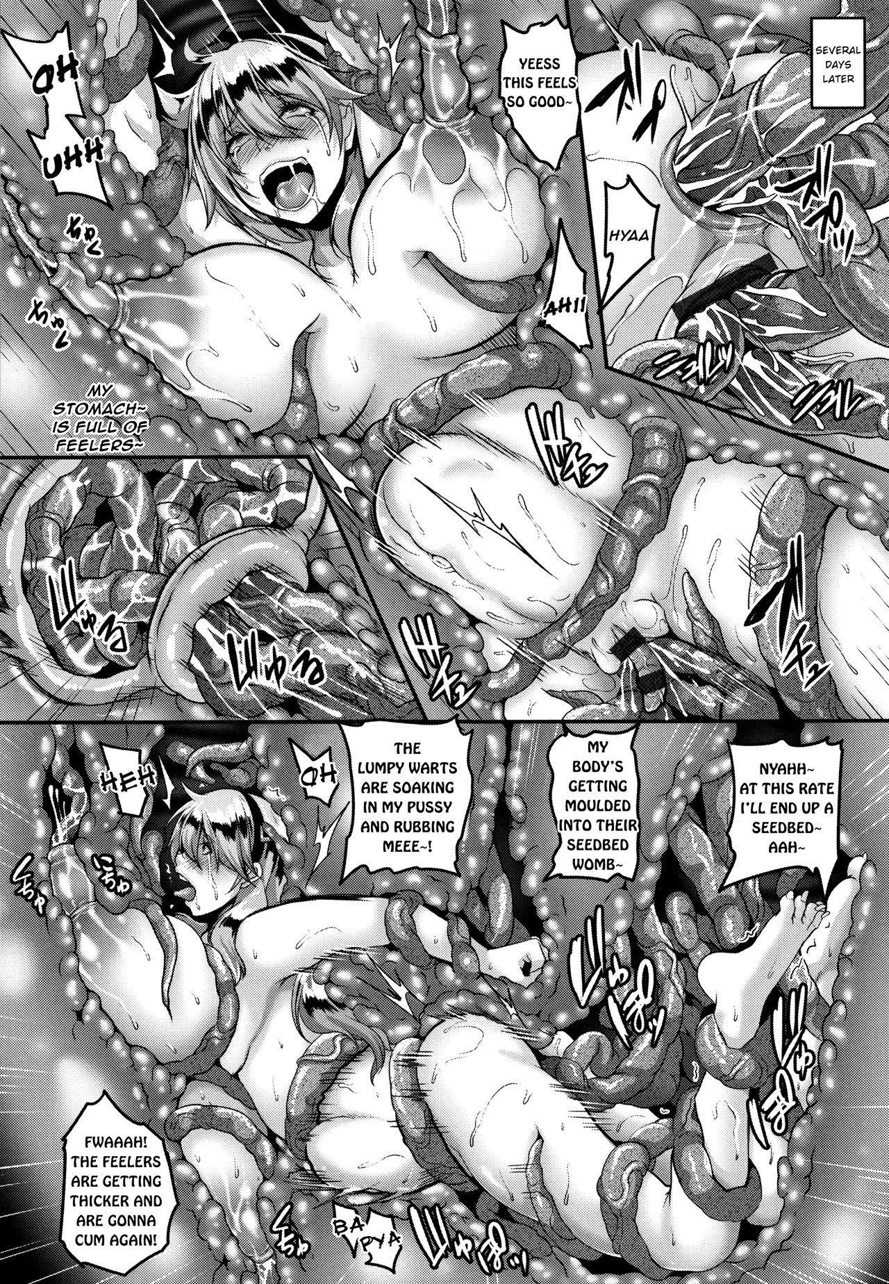 Aijou no Injoku Elf 198