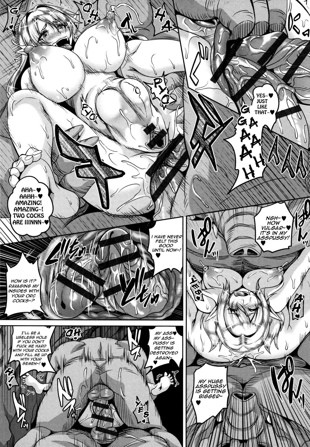 Aijou no Injoku Elf 69
