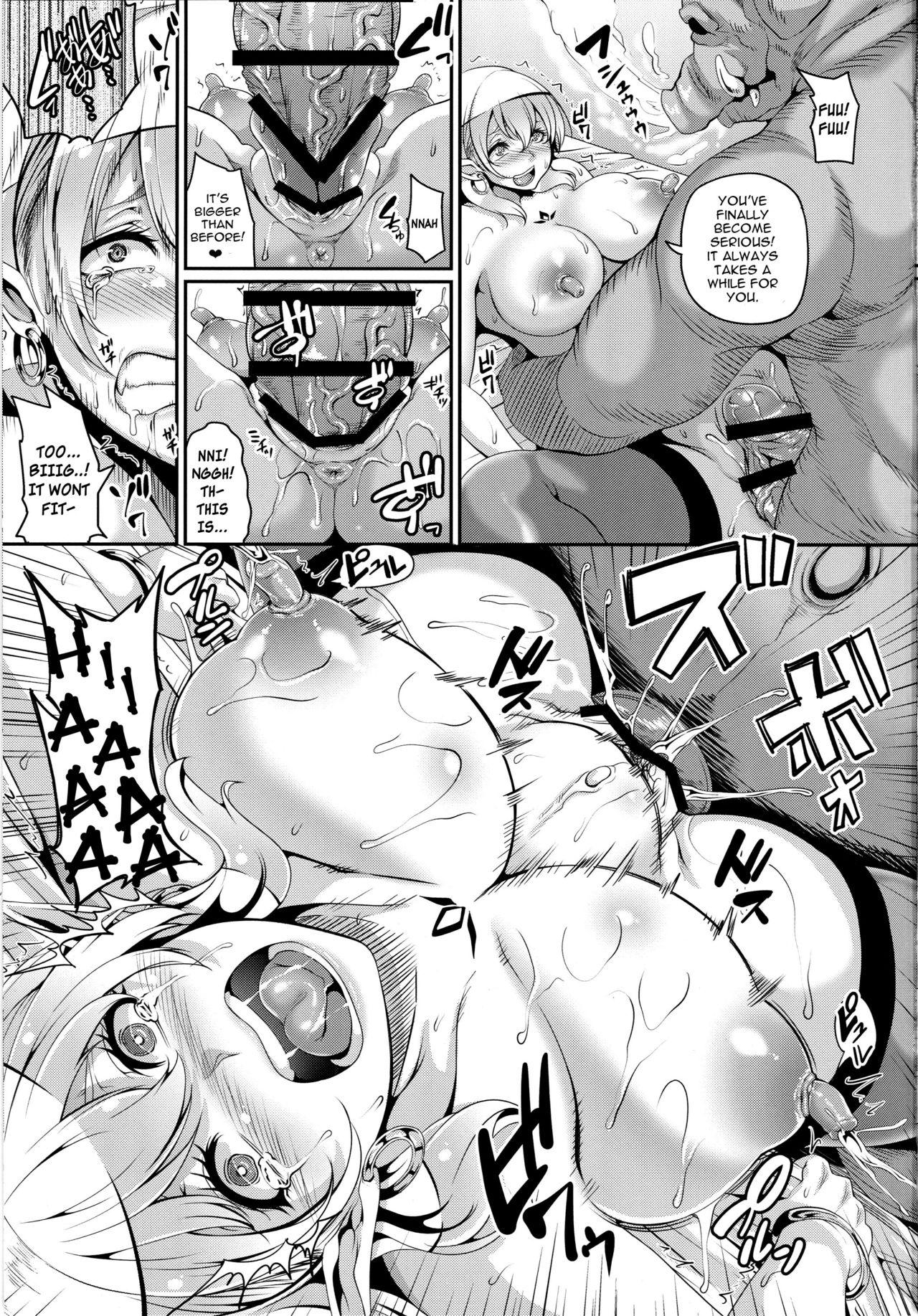 Aijou no Injoku Elf 81