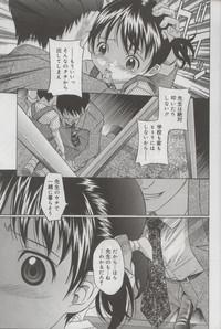 Kotori-kan Vol 3 9