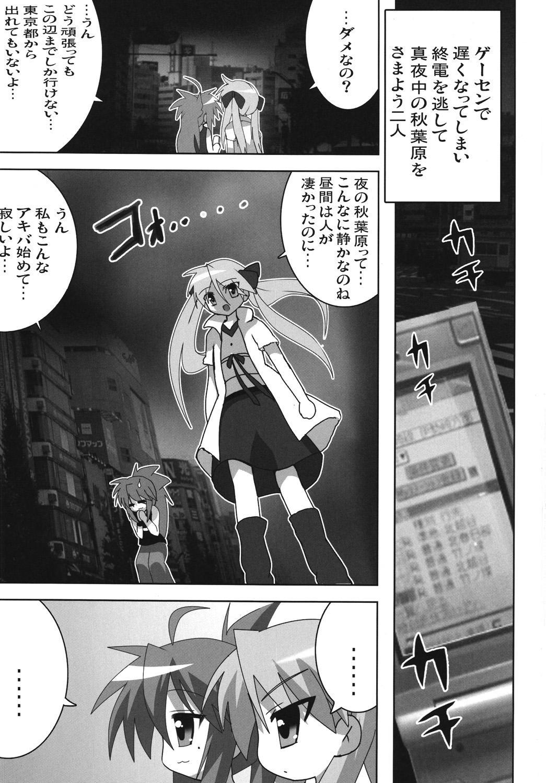 Akiba de Lucky Star 1