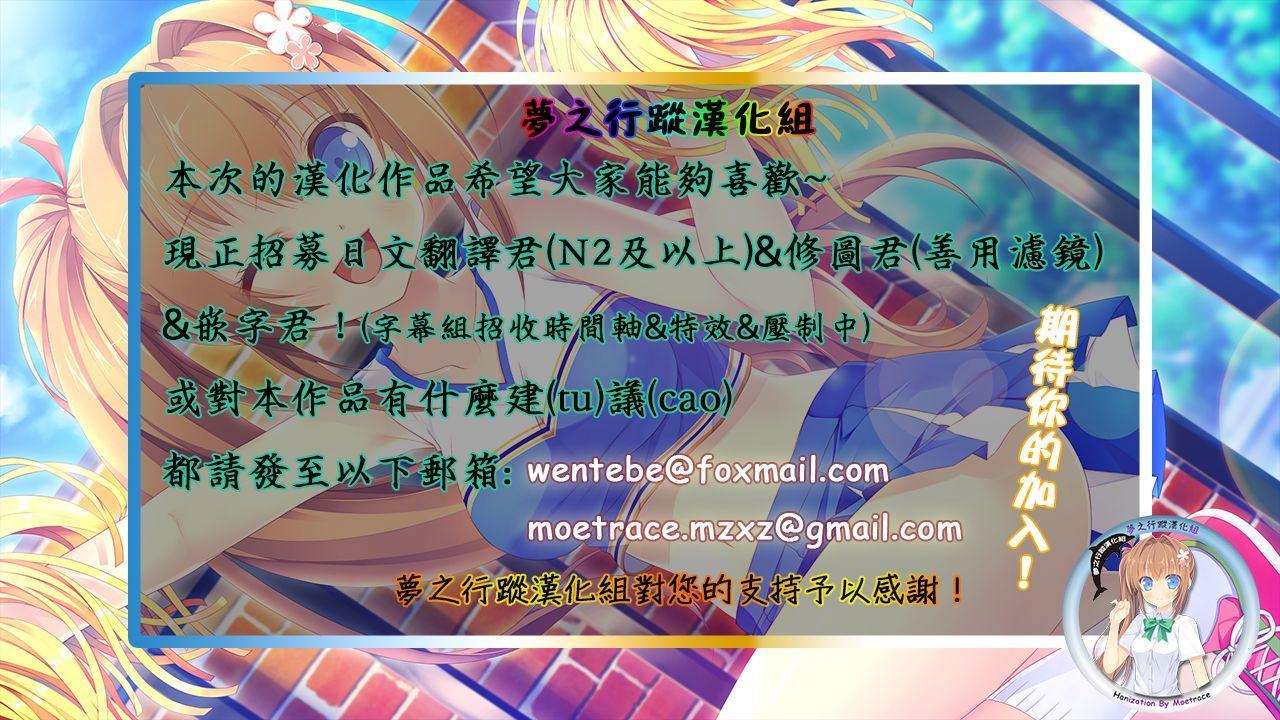 1LDK+JK Ikinari Doukyo? Micchaku!? Hatsu Ecchi!!? Ch. 1-8 25