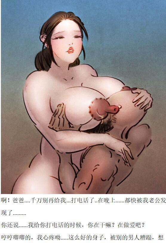 【兽父】-私人画家-汉化 2