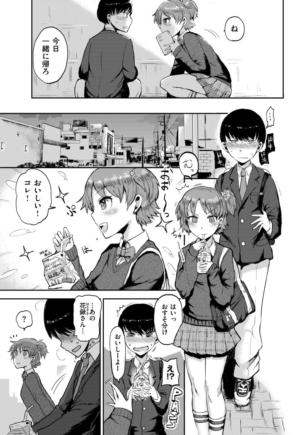 COMIC Kairakuten 2019-01 261