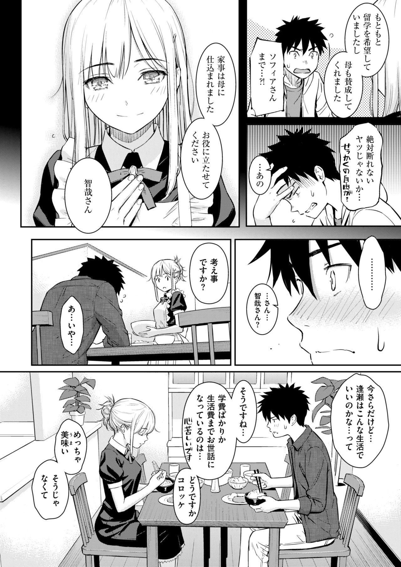 COMIC Kairakuten 2019-01 31