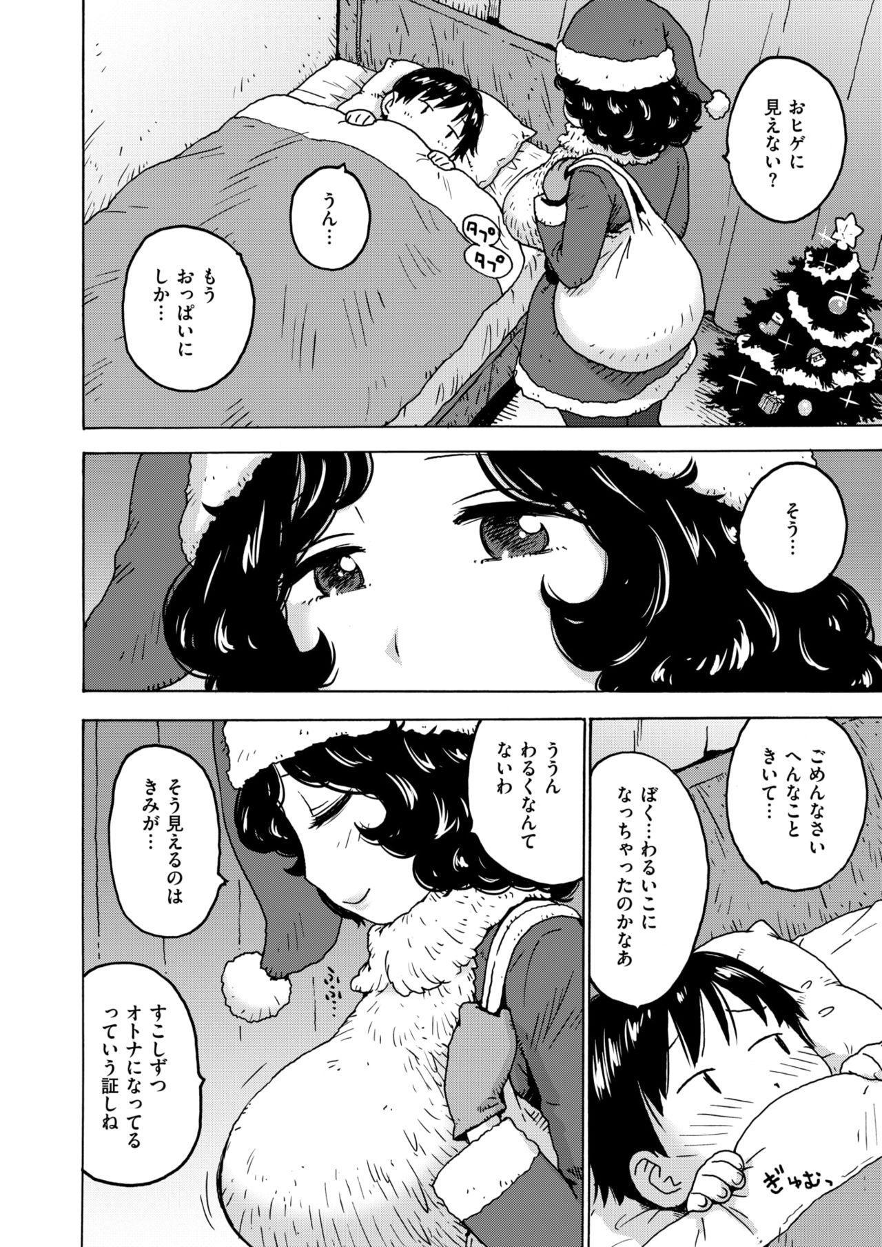 COMIC Kairakuten 2019-01 348