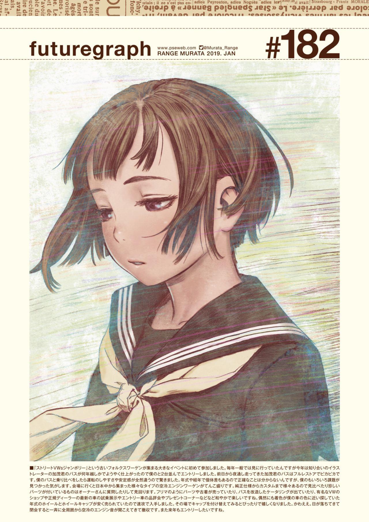 COMIC Kairakuten 2019-01 364