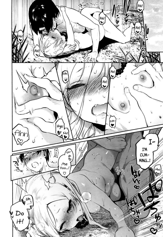 [Yuzuha] Nihon Lolibabaa Banashi ~Oni Taiji Hen~ | Japanese Lolibabaa Tales ~Oni Slaying Chapter~ (Towako San) [English] {CapableScoutMan & bigk40k} [Digital] 17